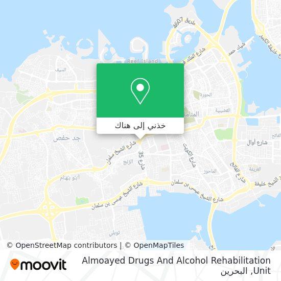 خريطة Almoayed Drugs And Alcohol Rehabilitation Unit