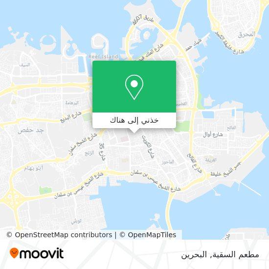خريطة مطعم السقية