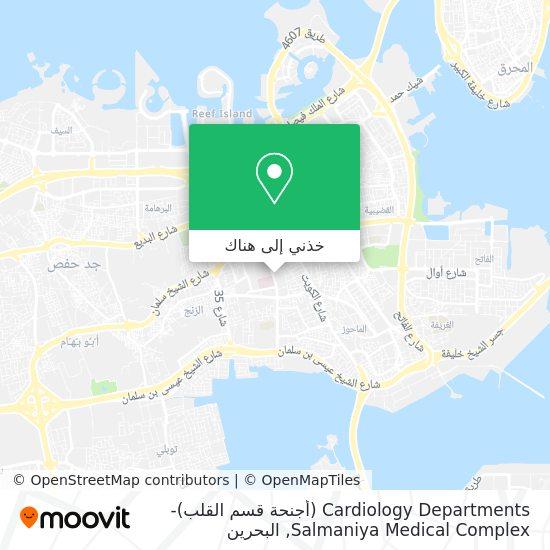 خريطة Cardiology Departments (أجنحة قسم القلب)- Salmaniya Medical Complex