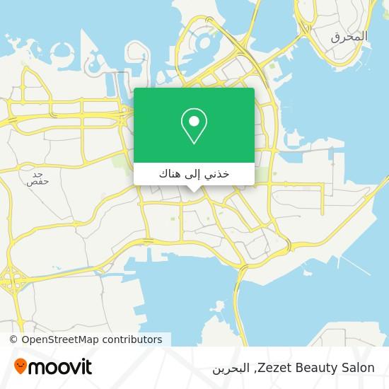 خريطة Zezet Beauty Salon