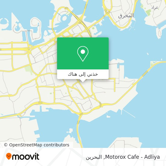 خريطة Motorox Cafe - Adliya
