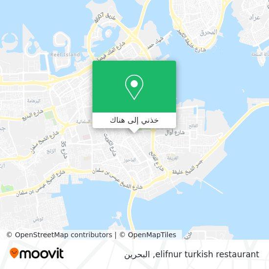 خريطة elifnur turkish restaurant