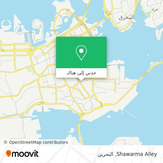 خريطة Shawarma Alley