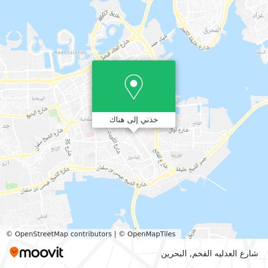 خريطة شارع العدليه الفخم