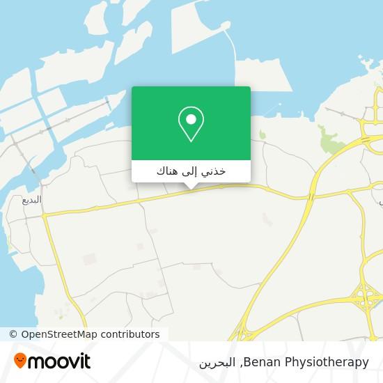 خريطة Benan Physiotherapy