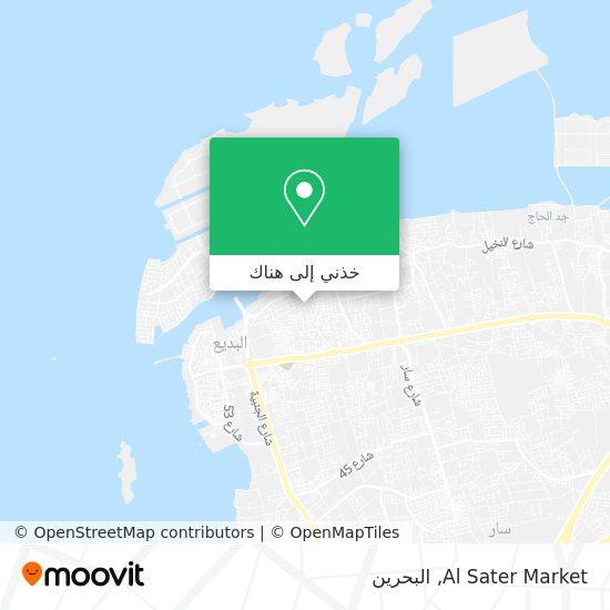 خريطة Al Sater Market