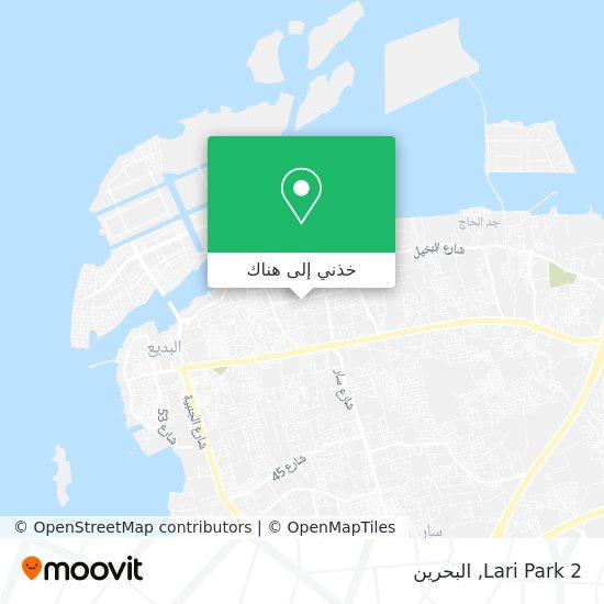 خريطة Lari Park 2
