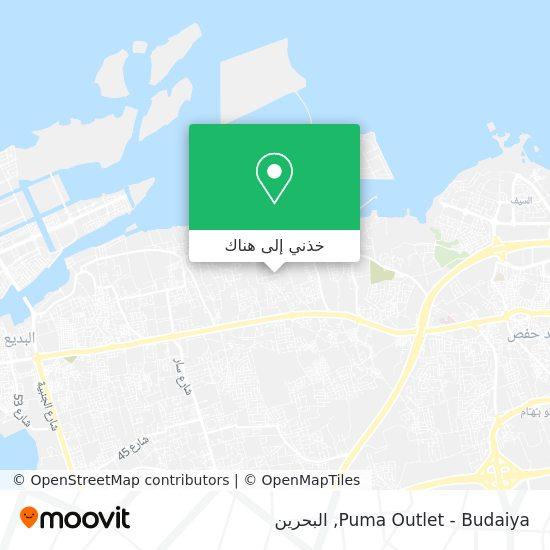 خريطة Puma Outlet - Budaiya