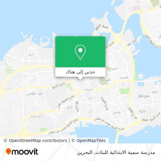 خريطة مدرسة سمية الابتدائية للبنات