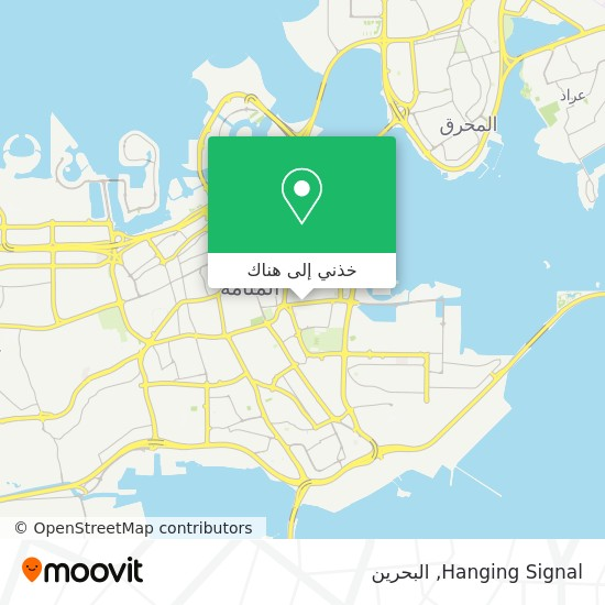 خريطة Hanging Signal