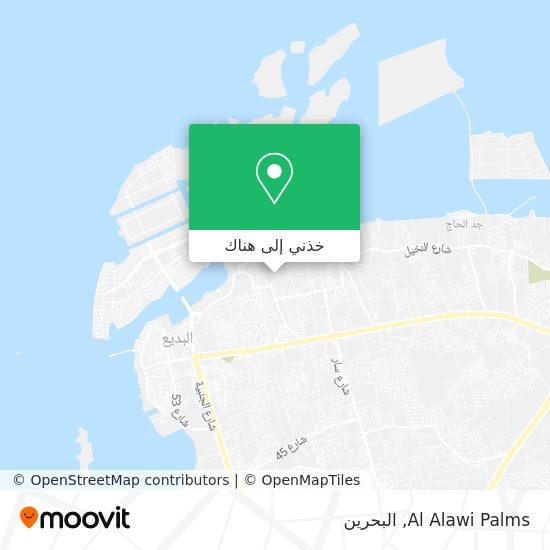 خريطة Al Alawi Palms