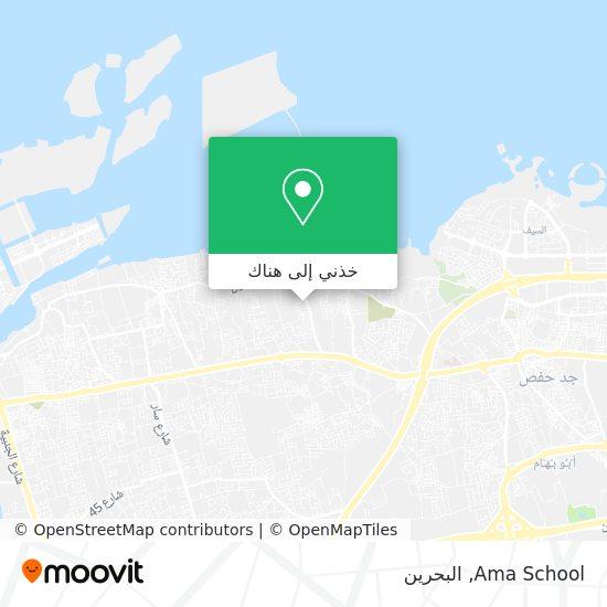 خريطة Ama School