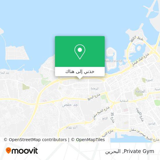 خريطة Private Gym