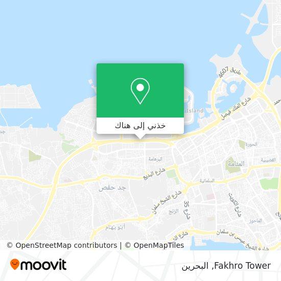 خريطة Fakhro Tower