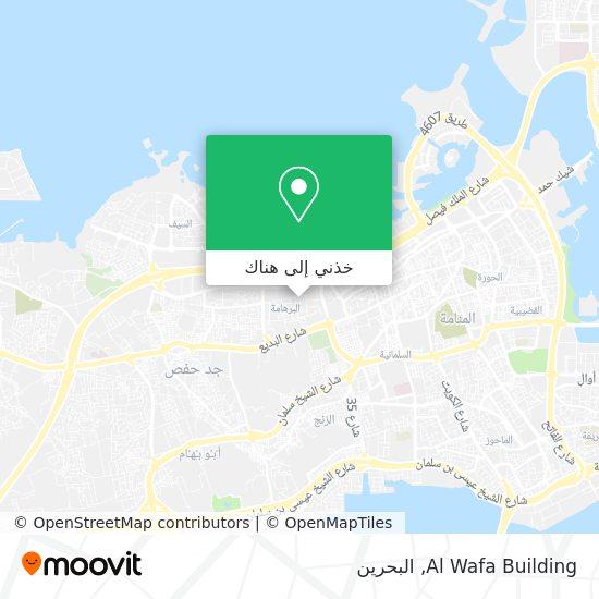 خريطة Al Wafa Building