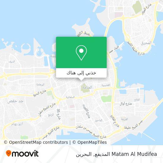 خريطة Matam Al Mudifea المديفع
