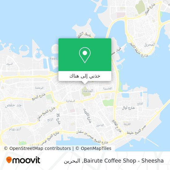 خريطة Bairute Coffee Shop - Sheesha