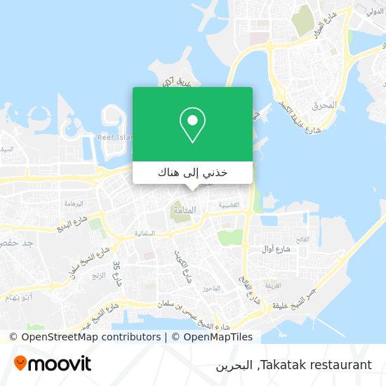 خريطة Takatak restaurant