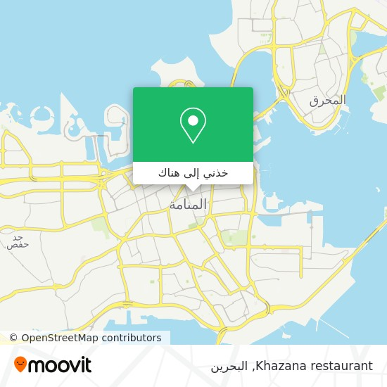 خريطة Khazana restaurant