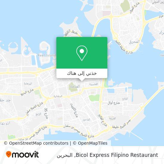 خريطة Bicol Express Filipino Restaurant