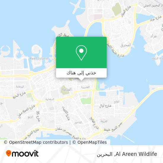 خريطة Al Areen Wildlife