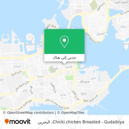 خريطة Chicki chicken Broasted - Gudaibiya