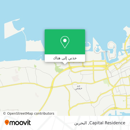 خريطة Capital Residence