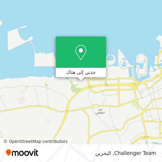 خريطة Challenger Team
