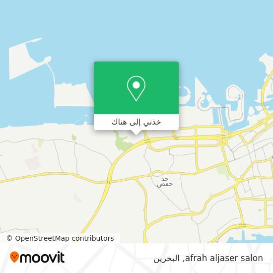خريطة afrah aljaser salon