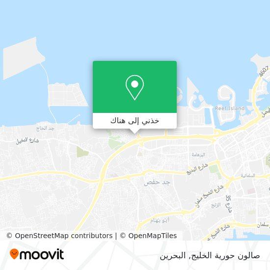 خريطة صالون حورية الخليج