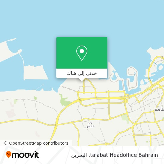 خريطة talabat Headoffice Bahrain