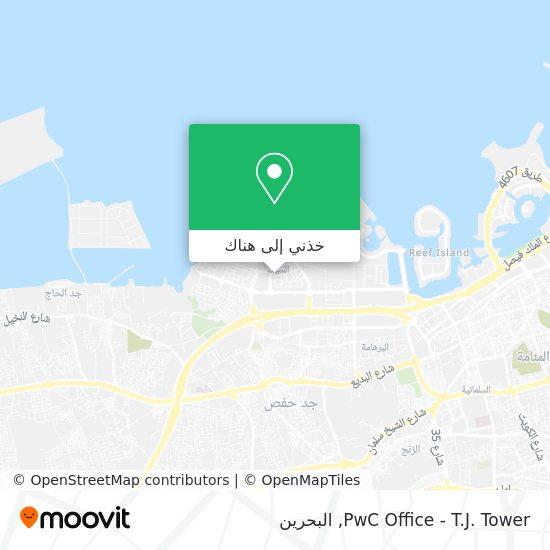 خريطة PwC Office - T.J. Tower