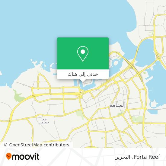 خريطة Porta Reef