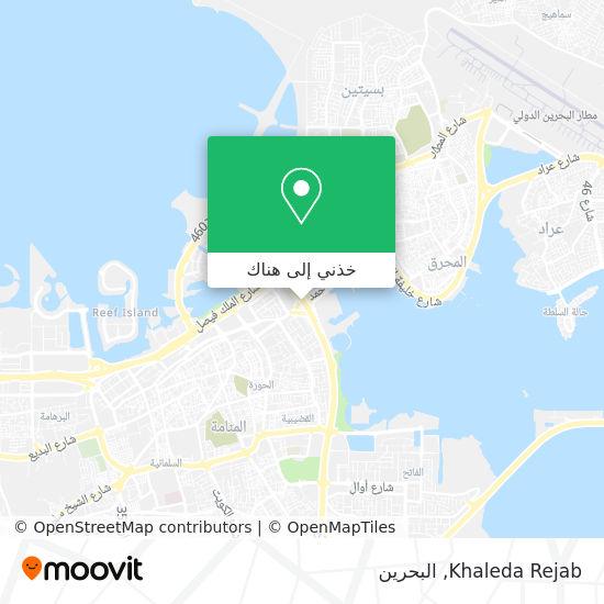 خريطة Khaleda Rejab