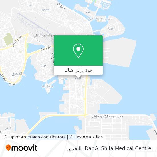 خريطة Dar Al Shifa Medical Centre