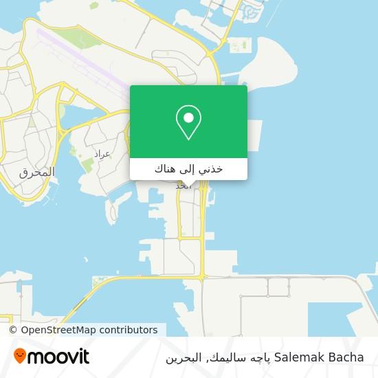 خريطة Salemak Bacha پاچه ساليمك