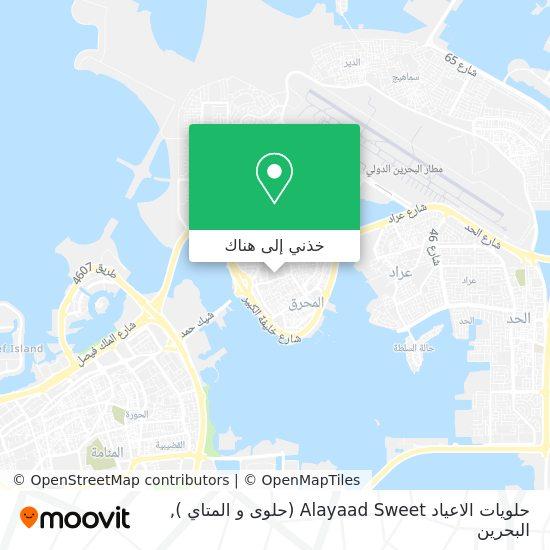 خريطة حلويات الاعياد Alayaad Sweet (حلوى و المتاي )