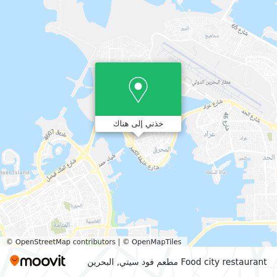 خريطة Food city restaurant  مطعم فود سيتي