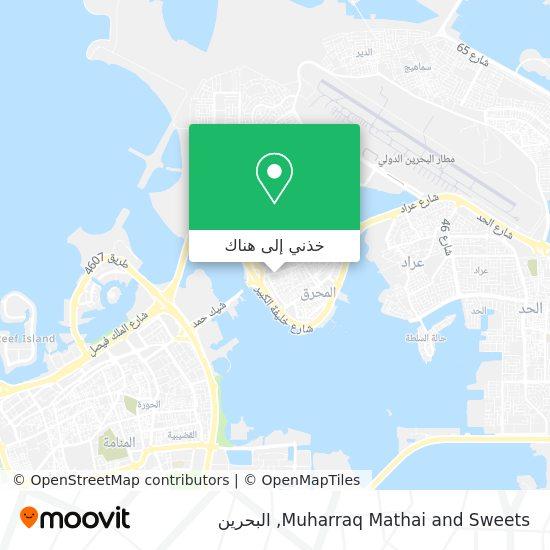 خريطة Muharraq Mathai and Sweets