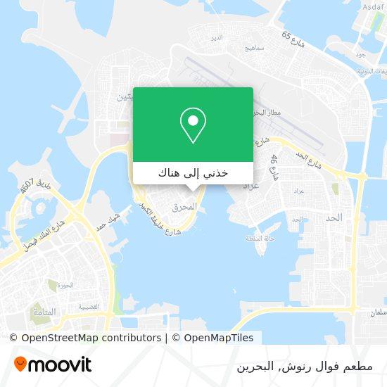 خريطة مطعم فوال رنوش