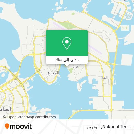 خريطة Nakhool Tent