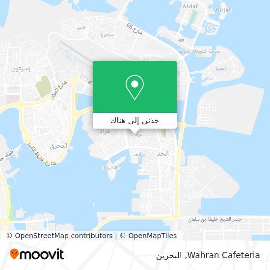 خريطة Wahran Cafeteria