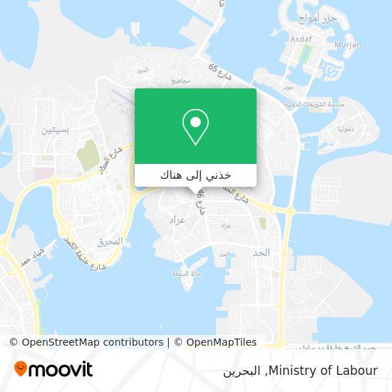 خريطة Ministry of Labour