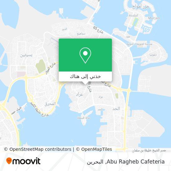 خريطة Abu Ragheb Cafeteria