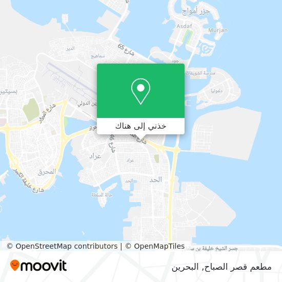 خريطة مطعم قصر الصباح