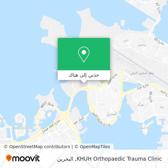 خريطة KHUH Orthopaedic Trauma Clinic