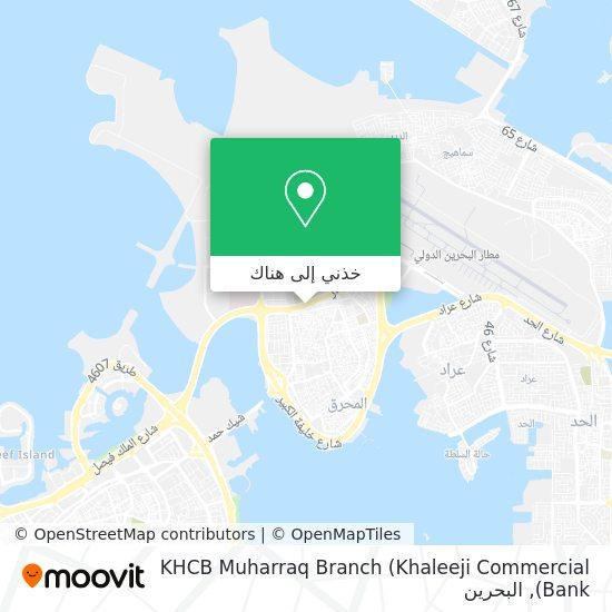 خريطة KHCB Muharraq Branch (Khaleeji Commercial Bank)