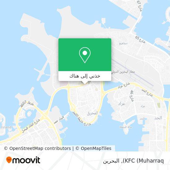 خريطة KFC (Muharraq)