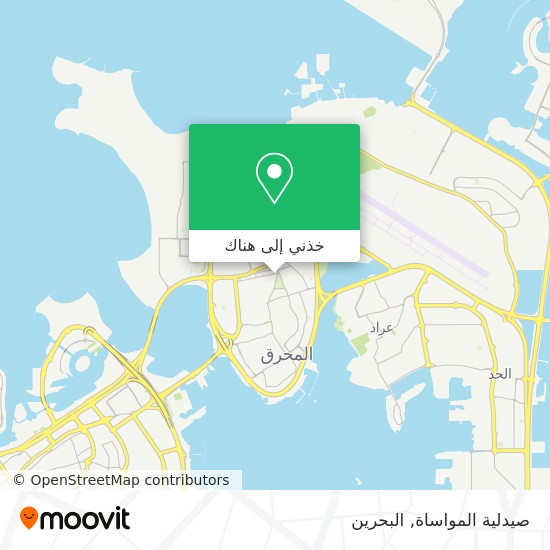 خريطة صيدلية المواساة
