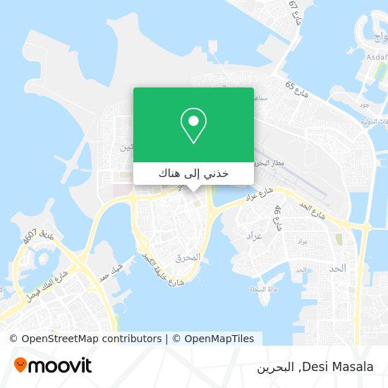 خريطة Desi Masala
